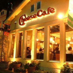 横浜 チーズカフェ